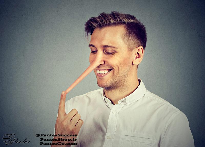 چگونه دروغ را تشخیص دهیم