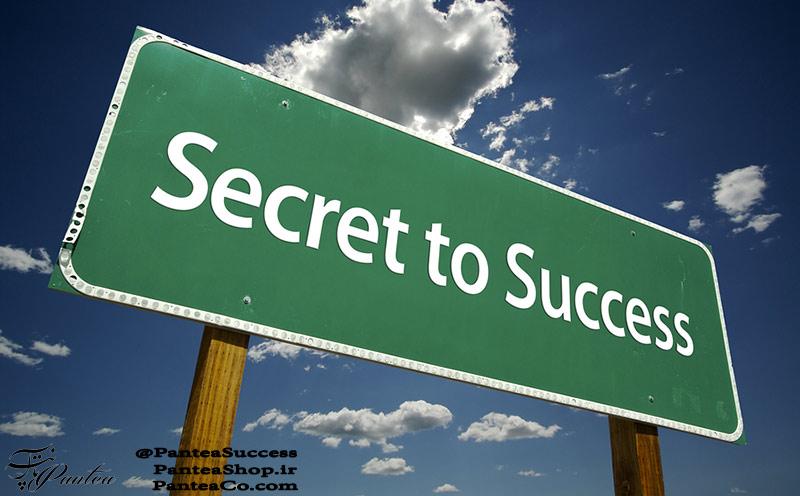 رازهای موفقیت - وین دایر