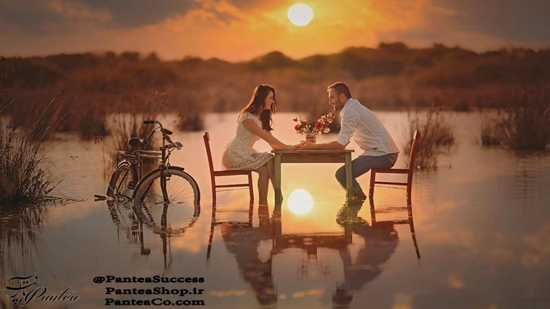 چگونه آشنائیمان را به ازدواج ختم کنیم - آرمان داوری