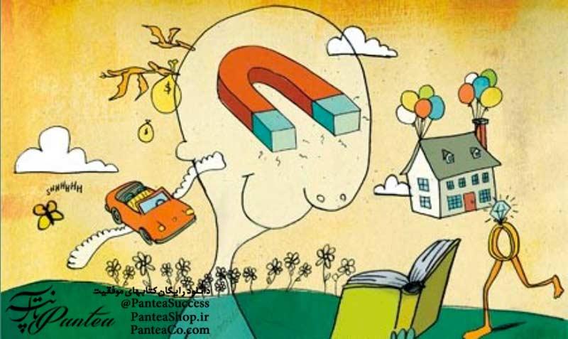 کتاب صوتی کلید کاربردی قانون جذب -جک کانفیلد