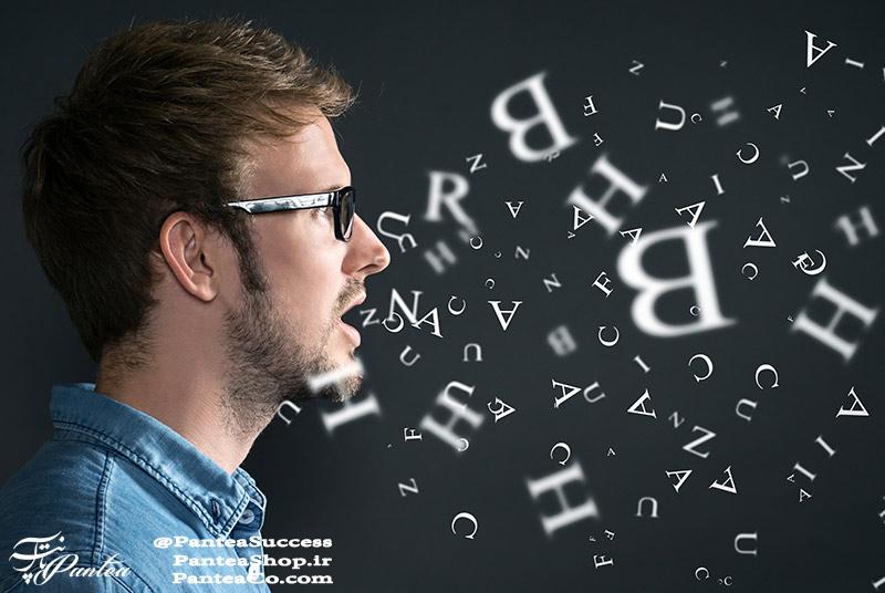 آموزش فن بیان - دکتر اکبری