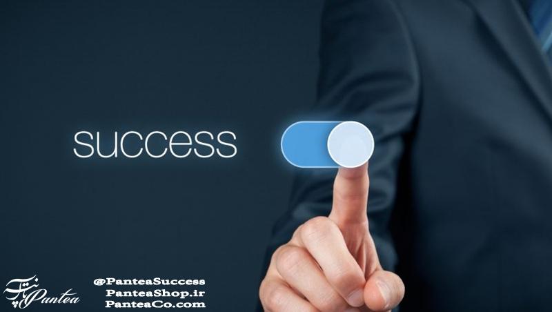 رازهای موفقیت - دکتر فرهنگ هلاکویی