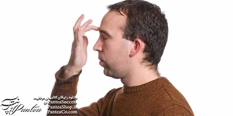 ای اف تی - آسودگی از احساسات ناخوشایند