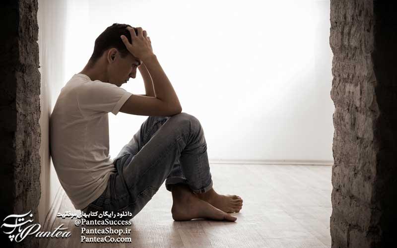 افسردگی چرا؟