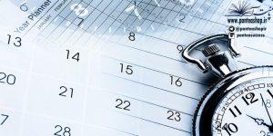 در کتاب موفقیت نامحدود در 20 روز چه می خوانیم؟