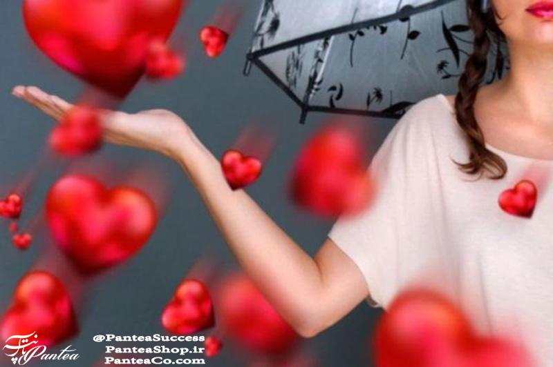 عشق را بجویید تا بیابید - باربارا دی انجلیس