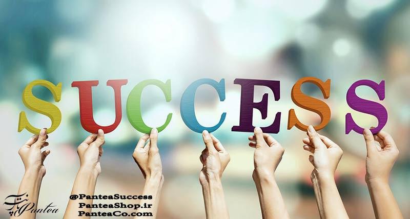 120 قانون موفقیت - برایان تریسی
