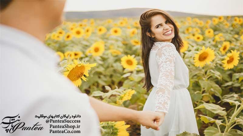 زناشویی و اخلاق - برتراند راسب