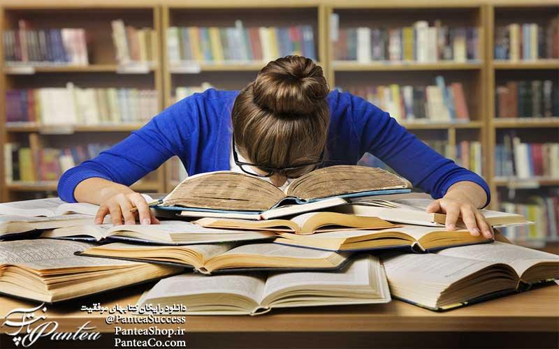 روشهای مطالعه