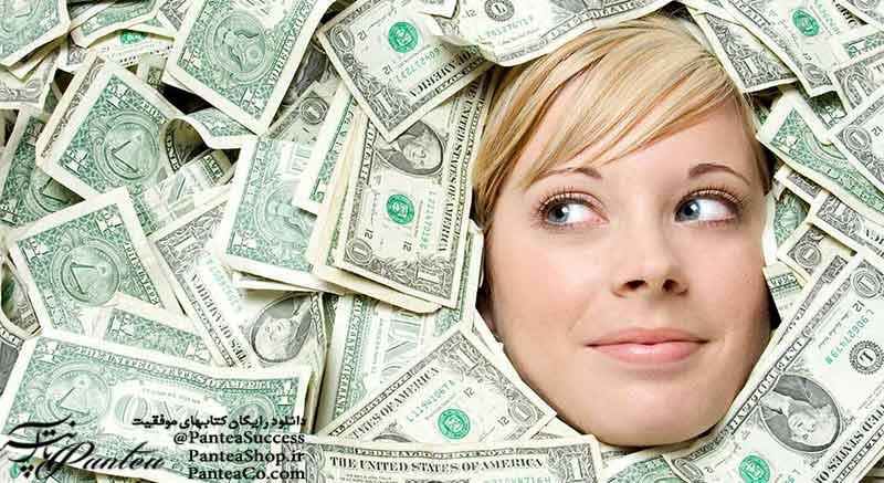 روشهای پولدار شدن