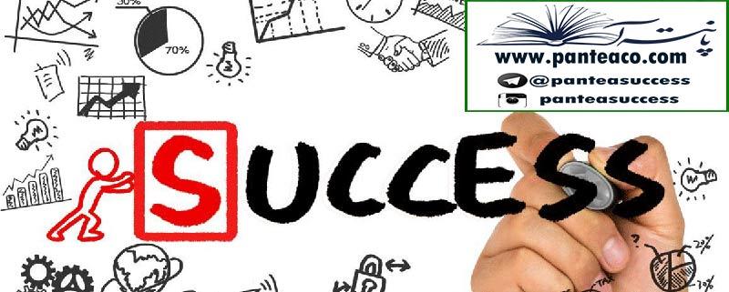 رازهای موفقیت از آنتونی رابینز