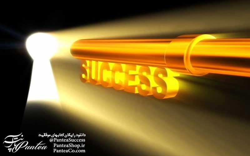 کتاب صوتی دوازده ستون موفقیت – جیم ران و کریس وایدنر +pdf