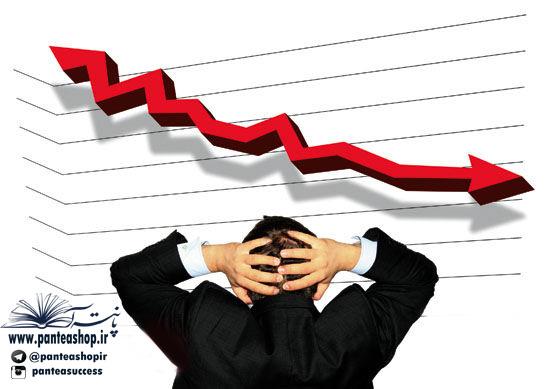 کتاب-مدیریت-بحران