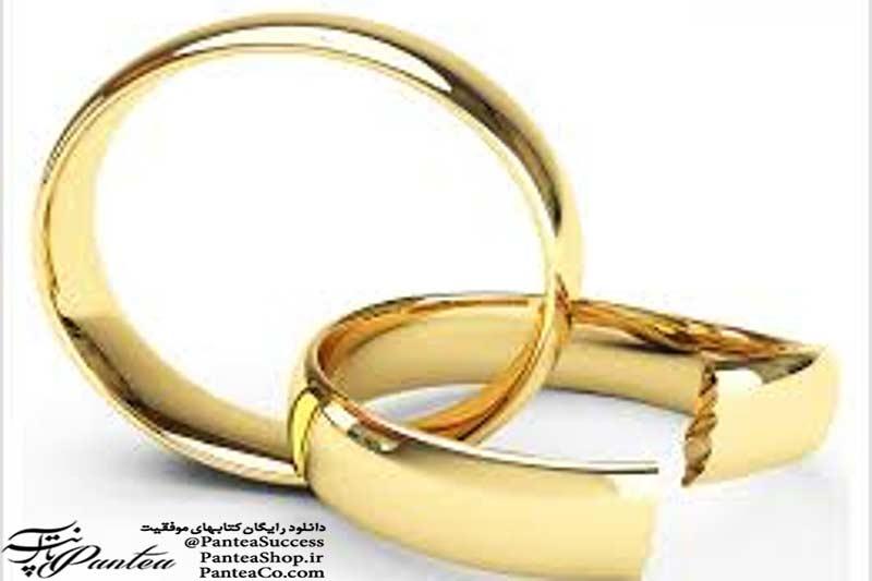 آسیبهای خیانت زناشویی