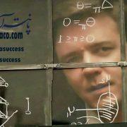 فیلم سینمایی ذهن زیبا-2001