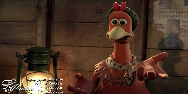 انیمیشن فرار مرغی- جینجر
