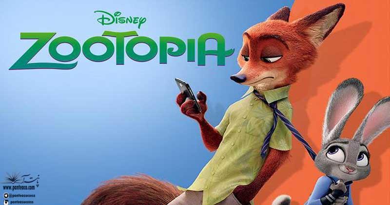 فیلم سینمایی زوتوپیا