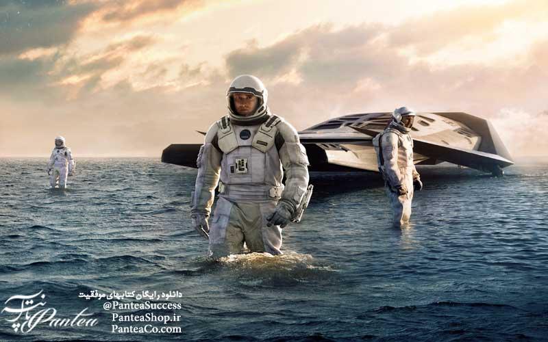 فیلم سینمایی در میان ستارگان - 2014
