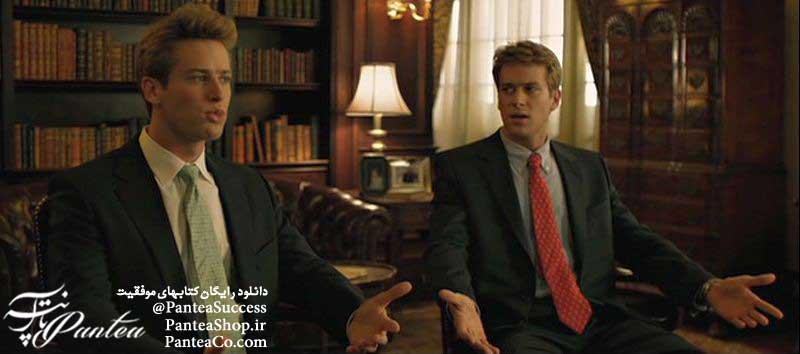 فیلم سینمایی شبکه اجتماعی - 2010