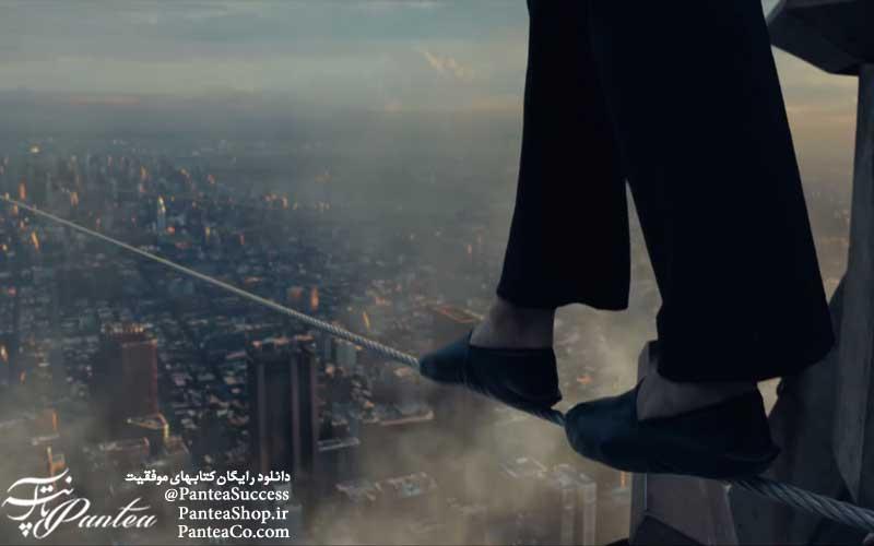 فیلم سینمایی بندباز-2015