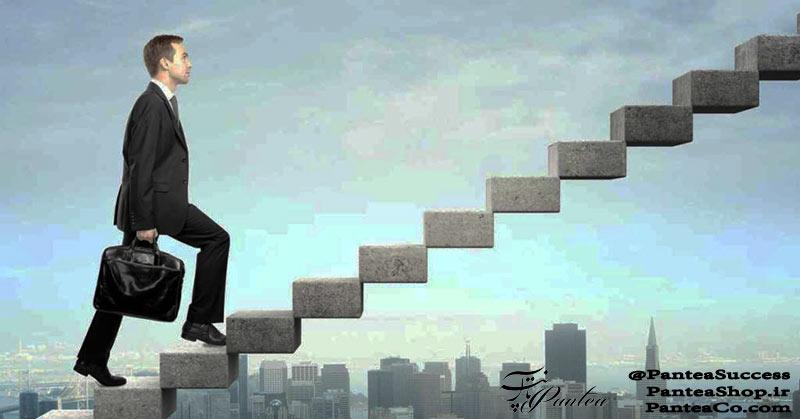گام های طلایی موفقیت - برایان تریسی