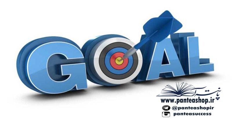 دانلود رایگان کتاب تمرکز روی هدف
