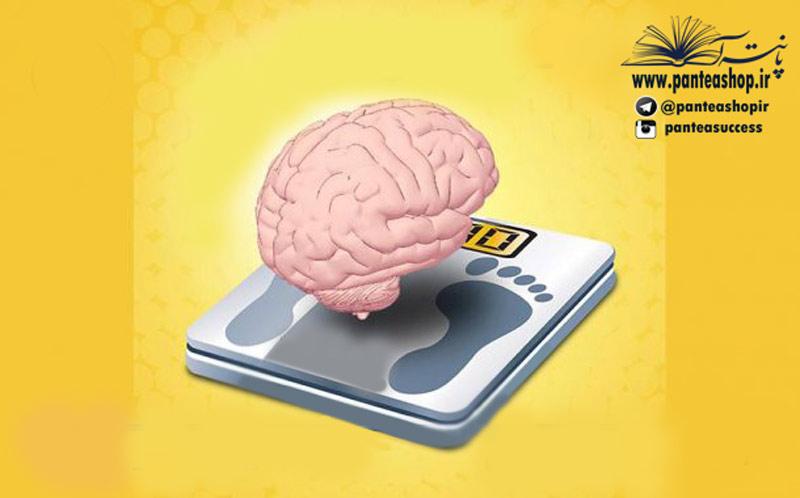 کاهش وزن استثنایی