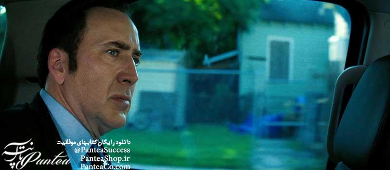 فیلم سینمایی دونده (The Runner) - سال 2015 کارگردان آستین استارک همراه با دوبله فارسی