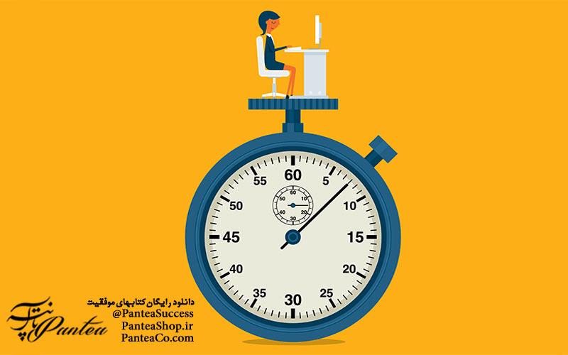 مدیریت زمان و برنامه ریزی روزانه تحصیلی