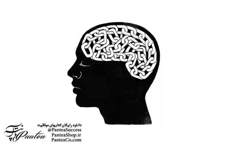 زنجیر های ذهنی