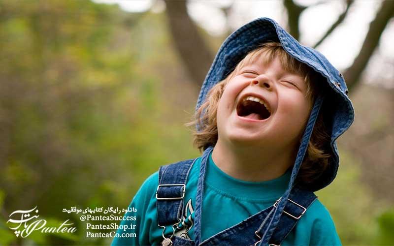 شادی کردن