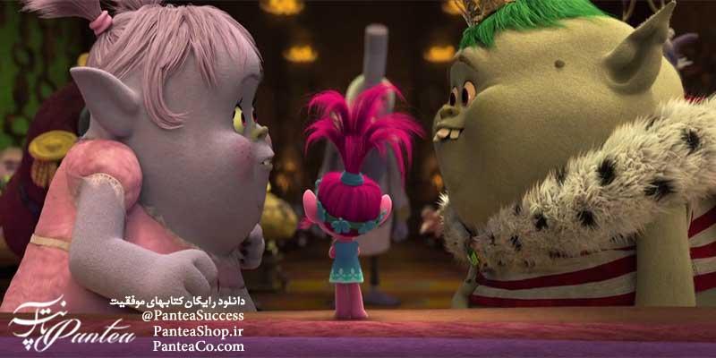 انیمیشن ترول ها (trolls)- 2016 همراه با دوبله فارسی