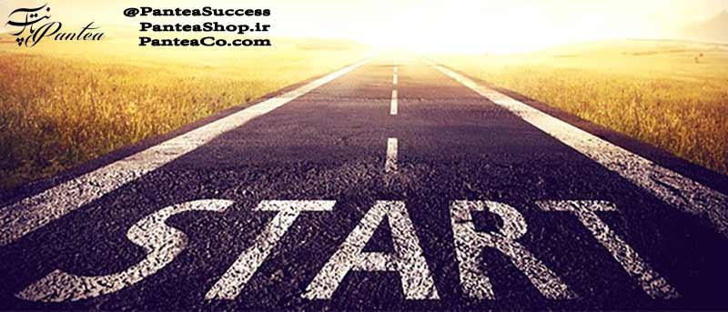 کتاب الکترونیکی استارت موفقیت - میلاد علیزاده