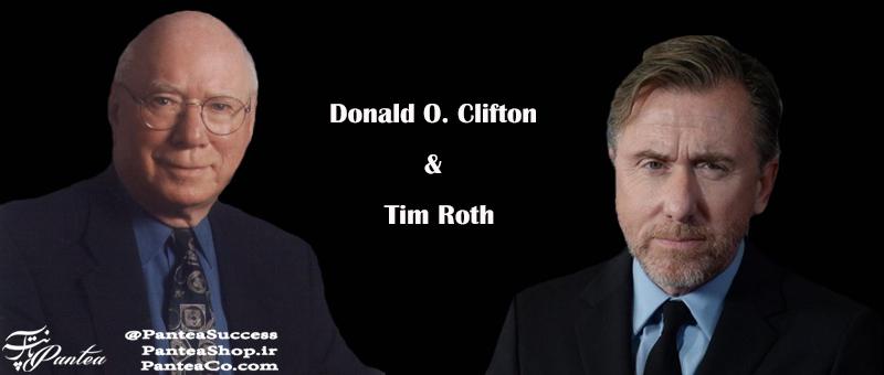 تام راث و دانلد ا.کلیفتون