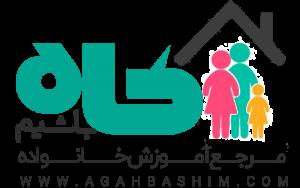 agahbashim.com